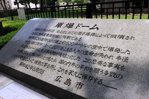 平和の街、広島で。_d0355333_19350248.jpg