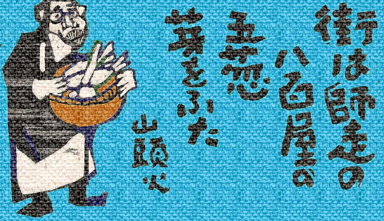 f0117041_05103149.jpg