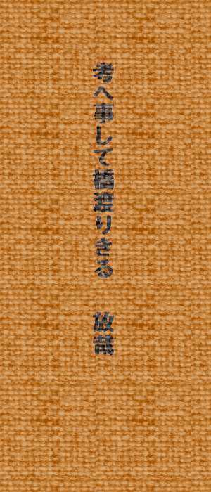 f0117041_13593238.jpg
