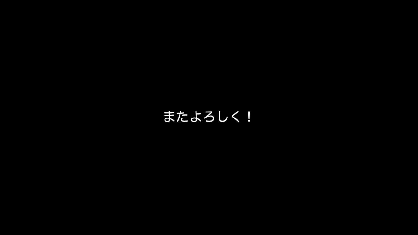 b0136045_19440903.jpg