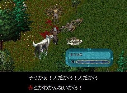 e0264358_00553904.jpg