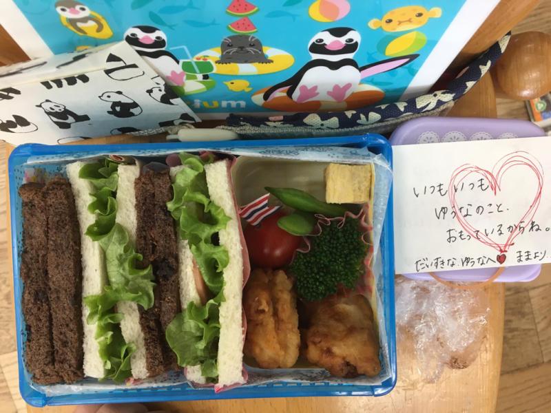 幼稚園最後のお弁当の日_f0324461_12490994.jpg