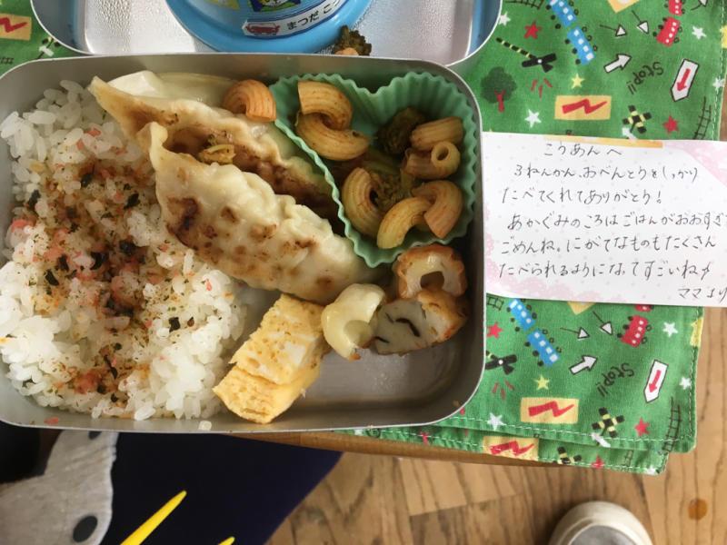 幼稚園最後のお弁当の日_f0324461_12491024.jpg