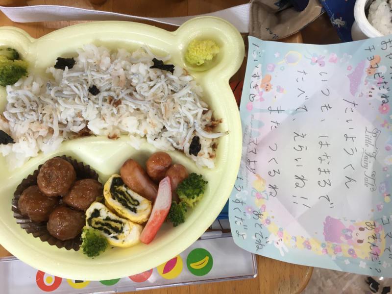 幼稚園最後のお弁当の日_f0324461_12491123.jpg
