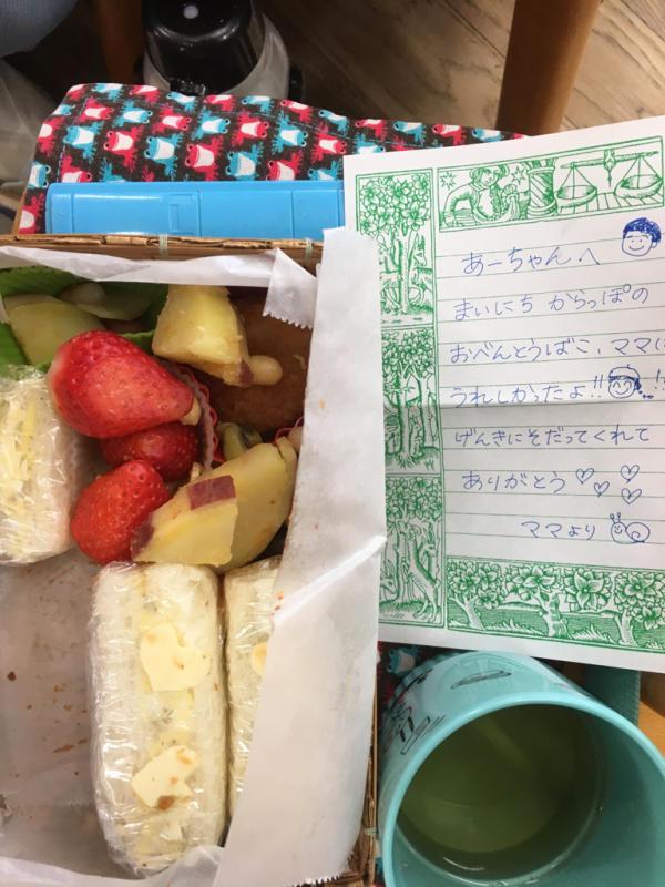 幼稚園最後のお弁当の日_f0324461_12491263.jpg