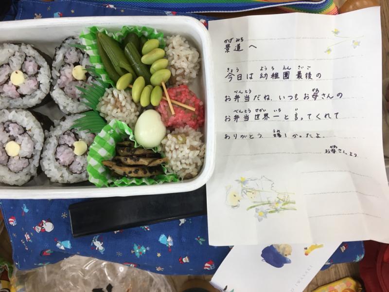 幼稚園最後のお弁当の日_f0324461_12491496.jpg