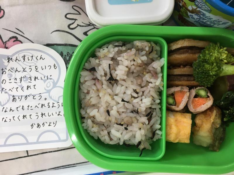 幼稚園最後のお弁当の日_f0324461_12491551.jpg