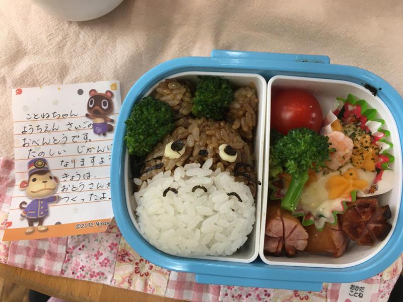 幼稚園最後のお弁当の日_f0324461_12522490.jpg