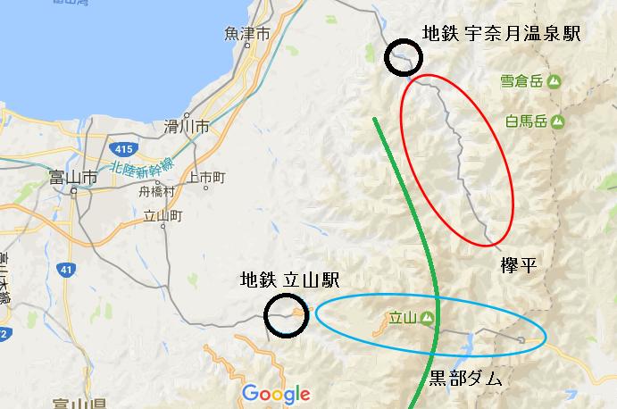 アルペンルートとトロッコ電車の違い~場所編~_a0243562_09111664.png