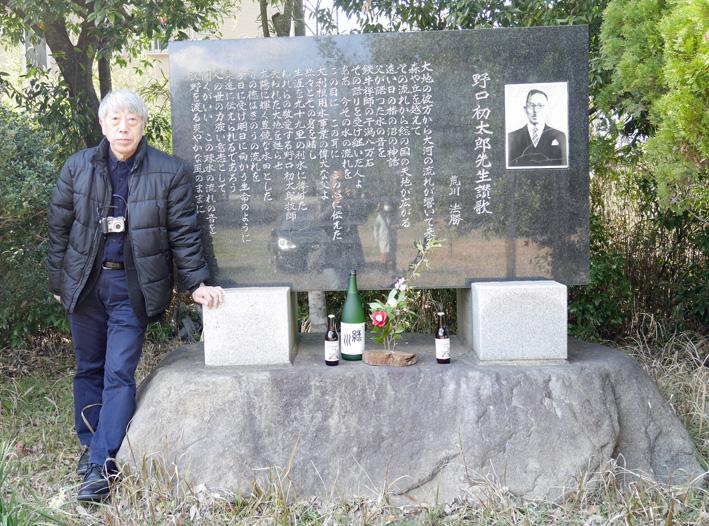 乾杯は北鎌倉の恵み:野口初太郎翁頌徳碑建立地で花見①_c0014967_13155358.jpg