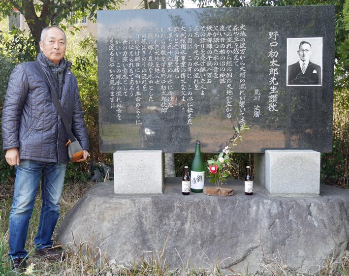 乾杯は北鎌倉の恵み:野口初太郎翁頌徳碑建立地で花見①_c0014967_1316152.jpg