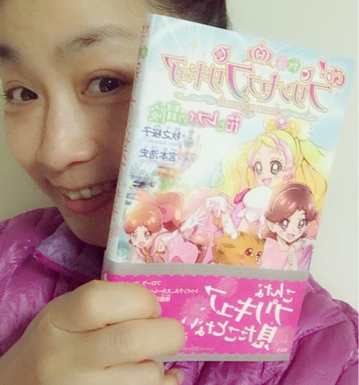 3月15日発売「プリンセスプリキュア ~花とレフィの冒険~」_f0016783_21515190.jpg