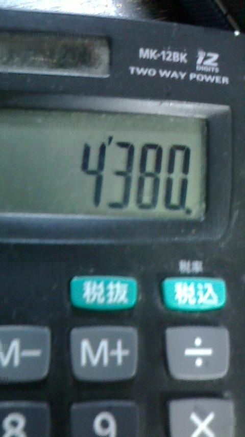 f0138384_2023752.jpg