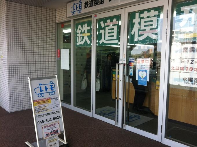 「レトモ」で運転会_e0137686_12102176.jpg