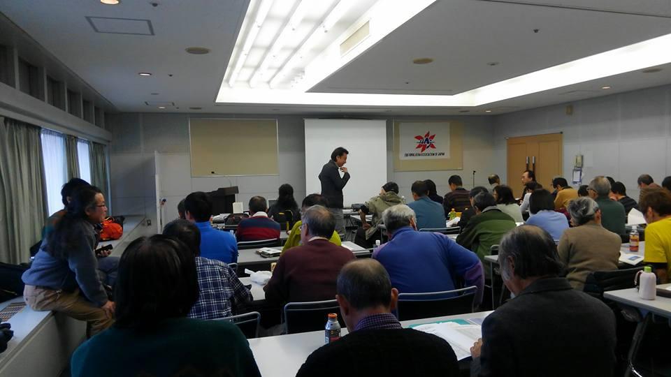 第14回新日本ヒマラヤ会議!  終了!_e0111396_146249.jpg