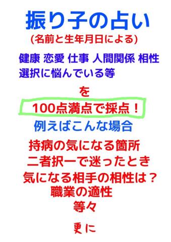 b0012311_14384014.jpg