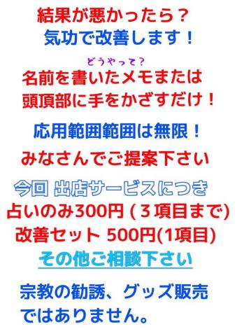 b0012311_14384053.jpg