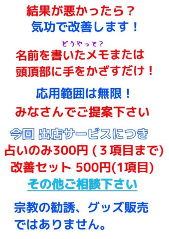 b0012311_21014548.jpg