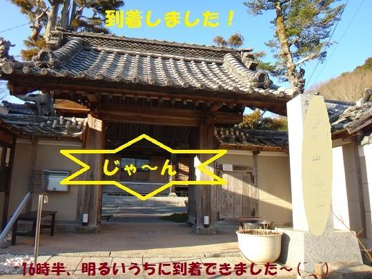 f0121712_10121605.jpg