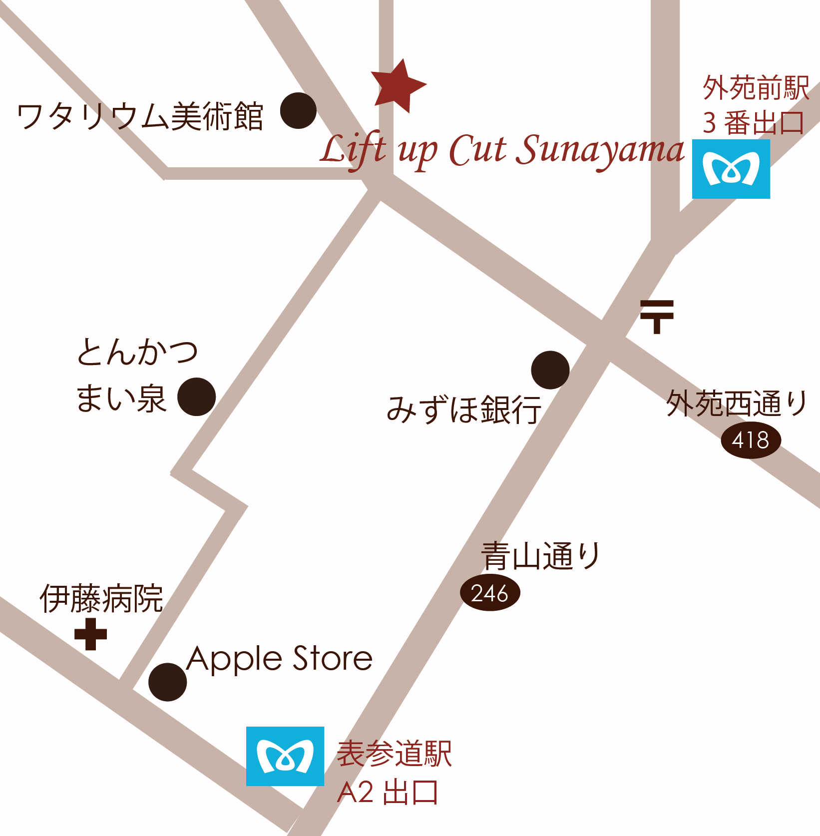 芦屋店臨時休業のお知らせ_b0115615_18225637.png