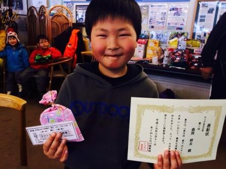 【第10回 親子deスキー大会】終了報告!_f0101226_17321466.jpg