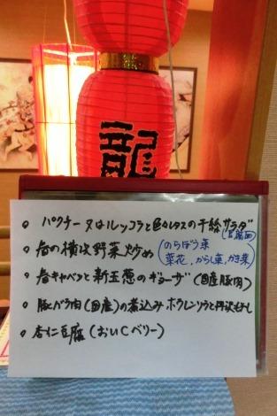 ゆるゆると情報交換会_a0259130_22591490.jpg