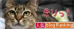 動画★エコノミーファウンテンの使い方_d0355333_10550923.jpg