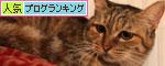 ゆいちゃん、幸せへの第一歩_d0355333_11074830.jpg