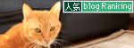猫バトルふたたび_d0355333_14551005.jpg