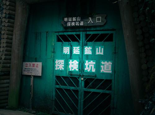 竹田城跡&明延鉱山ツアー!_d0355333_15024709.jpg