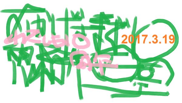 d0020139_17341928.png