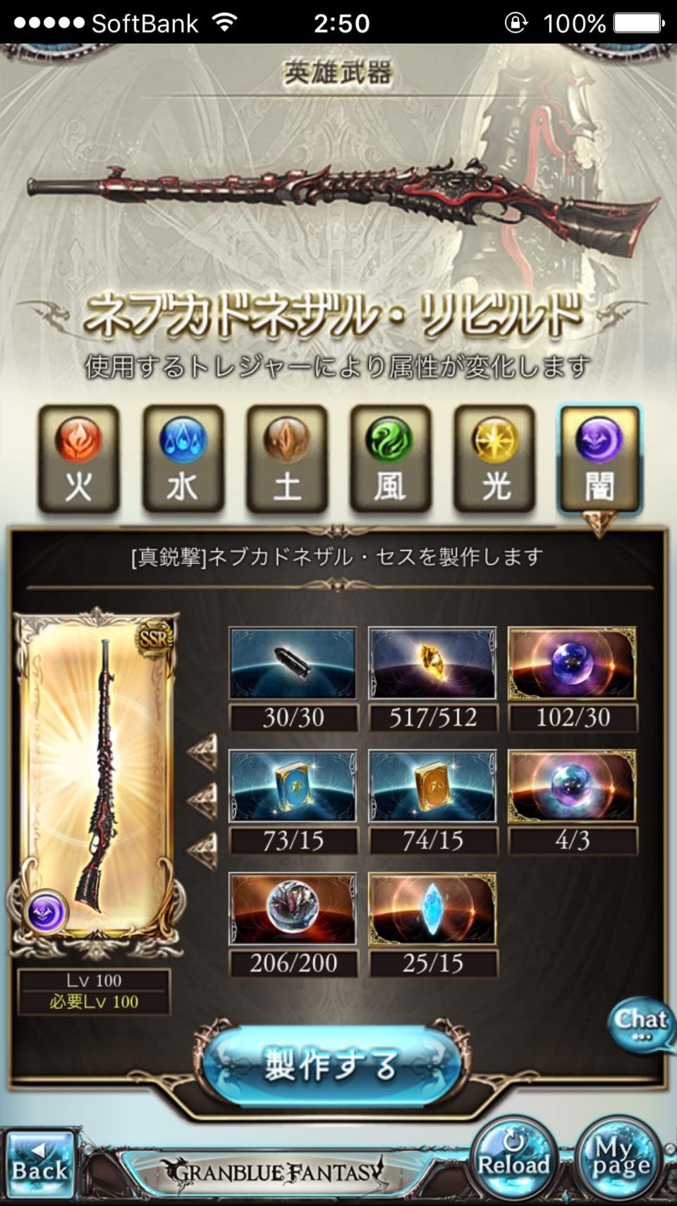 d0355846_08430967.jpg