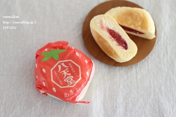 パン屋さんのパンあれこれ_e0214646_13371356.jpg