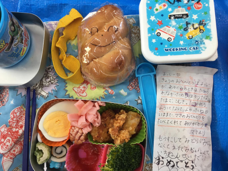 幼稚園最後のお弁当の日_f0324461_12123405.jpg