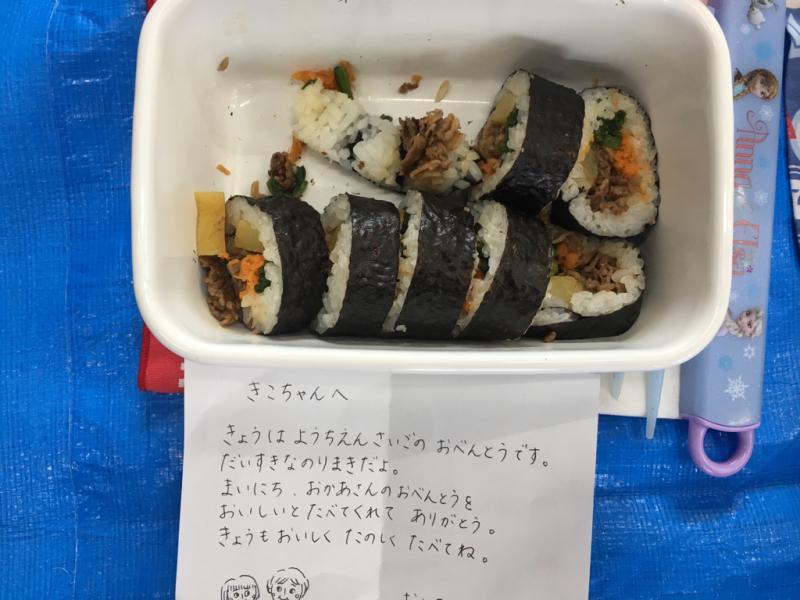 幼稚園最後のお弁当の日_f0324461_12123464.jpg