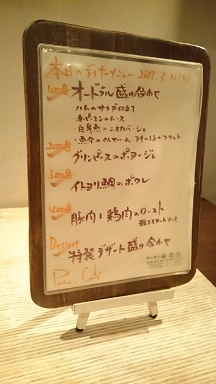 誕生日デート☆_e0040673_1934502.jpg