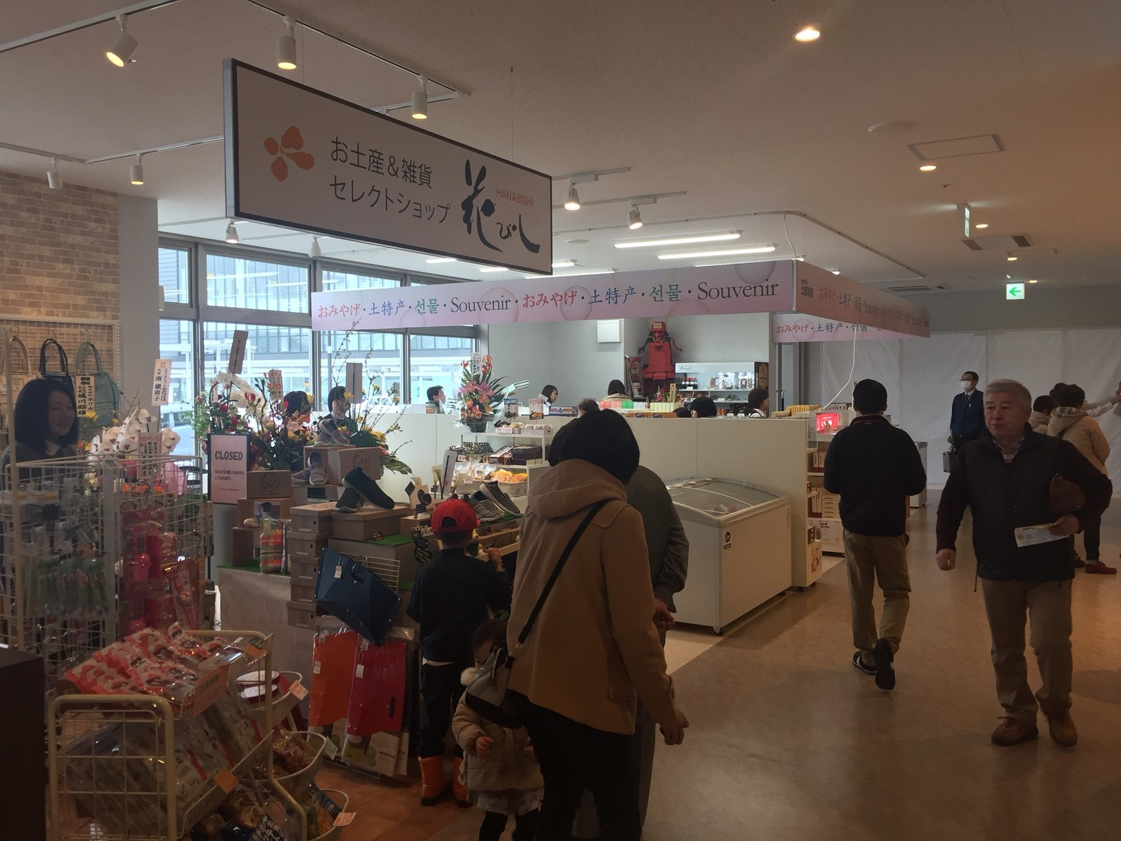 新函館北斗駅前「ほっくる」へ!_f0186373_14451535.jpg