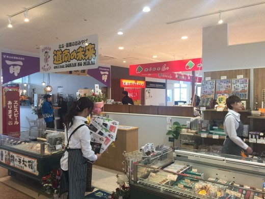 新函館北斗駅前「ほっくる」へ!_f0186373_14480043.jpg