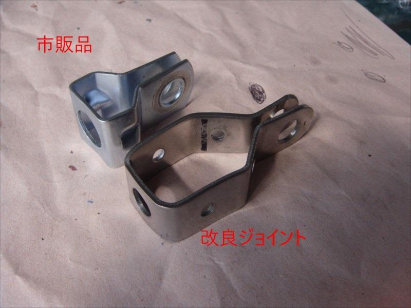 b0080681_19555430.jpg