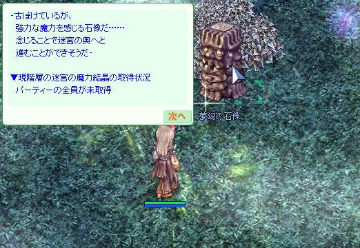 d0330183_2252528.jpg