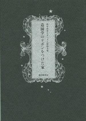 f0307792_19410718.jpg