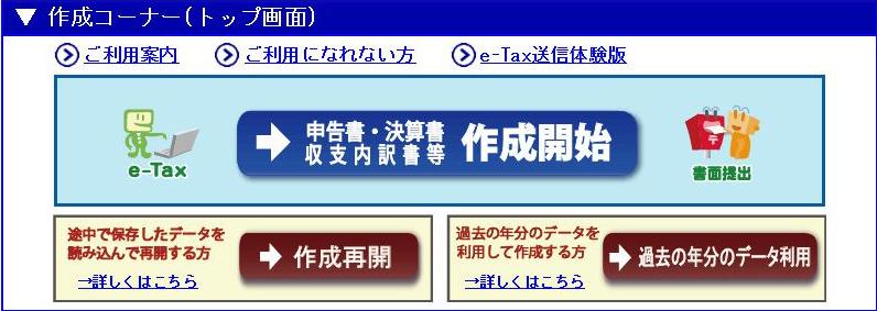 c0021694_16250808.jpg