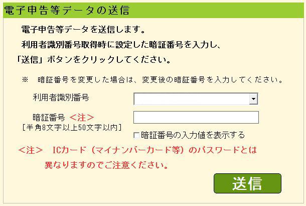 c0021694_17470802.jpg