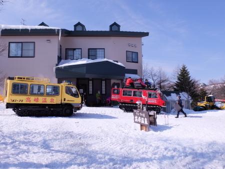 雪上車の楽しみ_e0120896_07334574.jpg