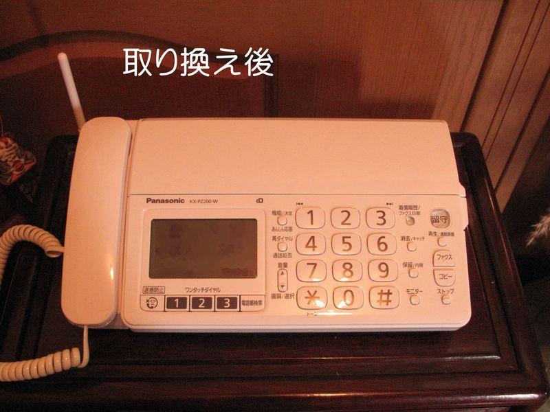 f0059498_1865352.jpg