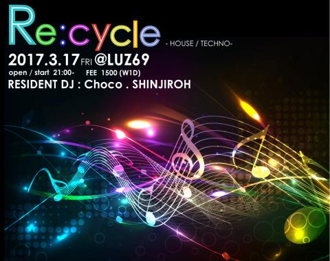 Re:cycle vol.5 (2k17.3.17  @LUZ69)_e0115904_02242506.jpg