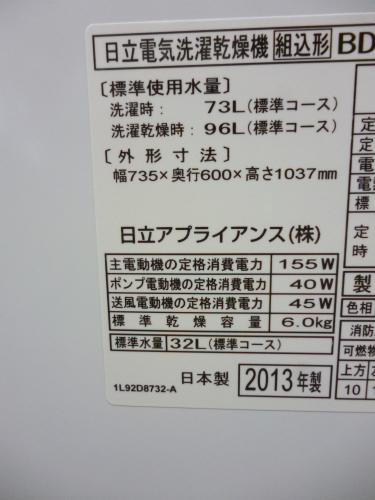 b0368515_20284095.jpg