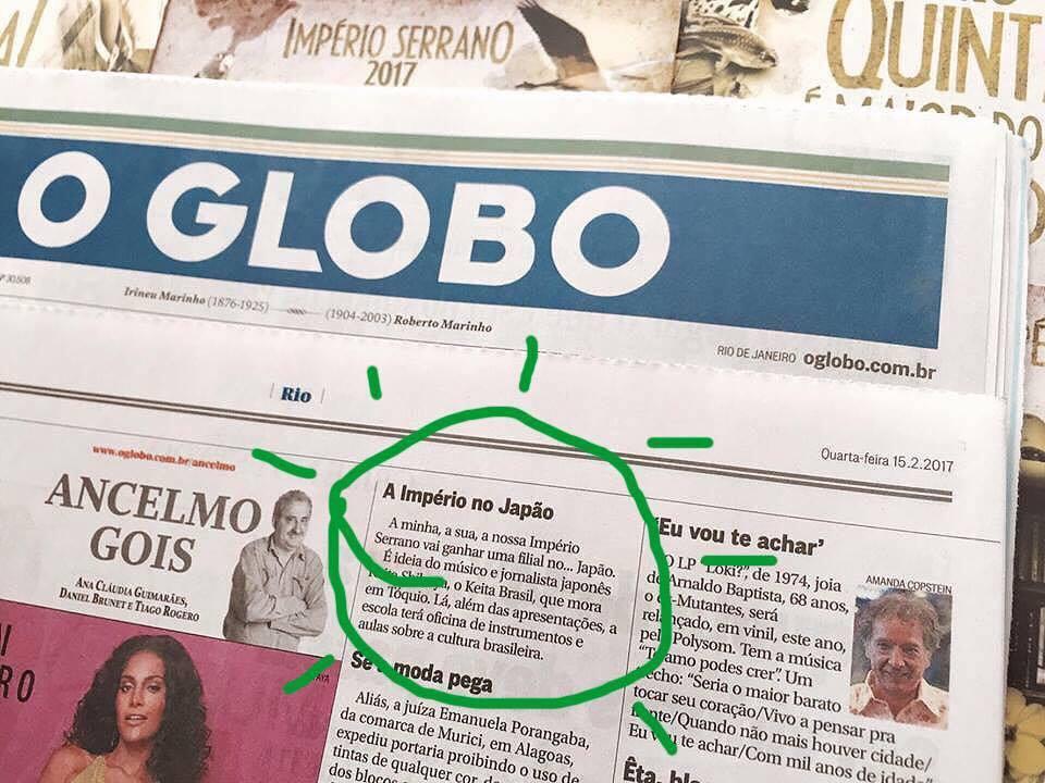 更新◉【ブラジル活動20周年◉2016年5回目▶12月〜3月の活動実績報告】▶_b0032617_19453926.jpg