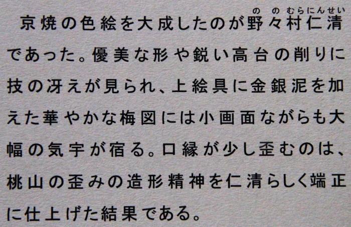 b0325217_10184904.jpg