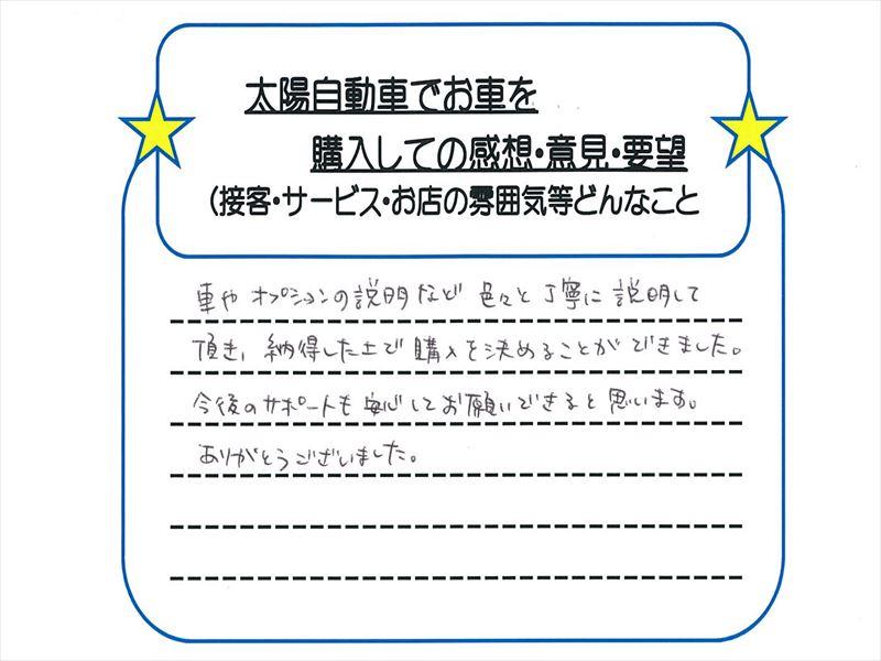 b0290122_1027321.jpg